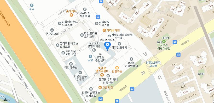 강일보건지소 지도안내
