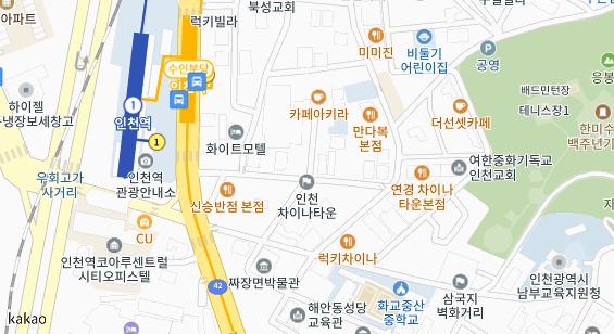 카카오맵 Daum Map on