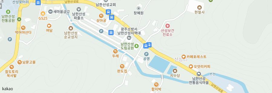 경기도남한산성세계유산센터 오시는길안내 지도