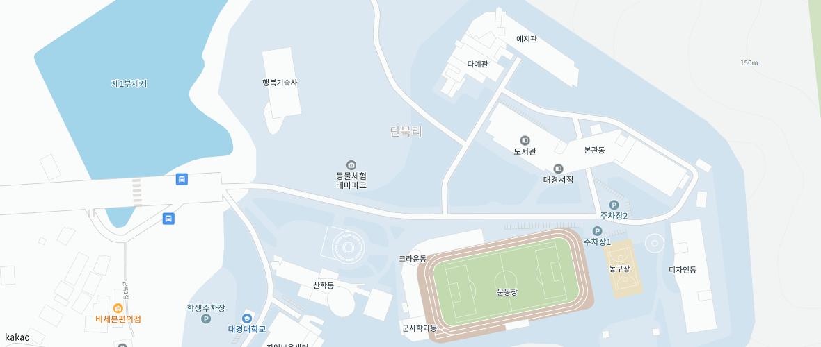 대경대학교 메인(경산)캠퍼스