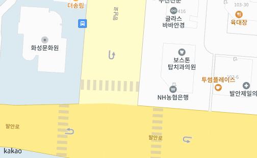 화성문화원(경기 화성시 향남읍 발안로 89)