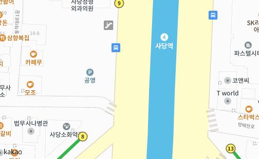 서울(사당역 9번출구)